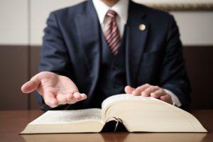 相続・終活のロミ法律事務所_その他の取り扱い業務